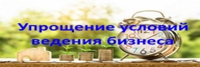 Методические рекомендации министерства антимонопольного регулирования и торговли Республики Беларусь